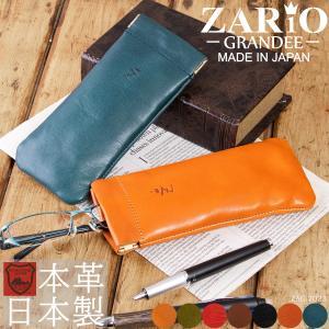 ZARIO-GRANDEE- ザリオグランデ メガネケース 栃木レザー 本革 牛革 シンプル メンズ 日本製 ブランド ZAG-7023 mlb|el-diablo