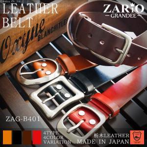 ベルト メンズ 本革 栃木レザー レザーベルト 1枚革 40mm シンプル 日本製 ZAG-B401|el-diablo