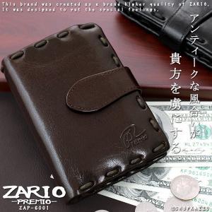 財布 メンズ 二つ折り 二つ折り財布 本革 イタリアンレザー アンティーク調 極太ステッチ 6001|el-diablo