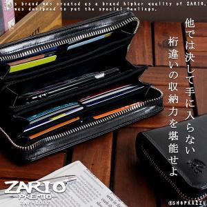 長財布 メンズ 財布 大容量 多収納 牛革 イタリアンレザー ラウンドファスナー ギガウォレット ZAP-6002|el-diablo