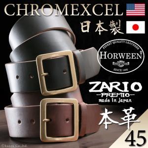 ベルト メンズ 本革 革ベルト ホーウィンレザー クロムエクセル 一枚革 真鍮バックル 日本製 ZARIO-PREMIO-  ZAP-6005|el-diablo