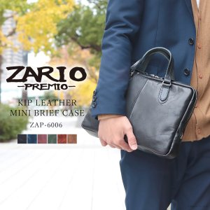 ZARIO-PREMIO- ミニブリーフケース メンズ ビジネスバッグ ブリーフケース ミニバッグ トートバッグ 本革 牛革 軽量 小さめ B5 タブレット 日本製 ZAP-6006 el-diablo
