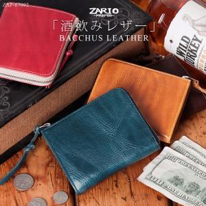 財布 極小財布 メンズ 小さい財布 本革 L字ファスナー 短財布 日本製バッカス×イタリアンレザー ZAP-67002|el-diablo