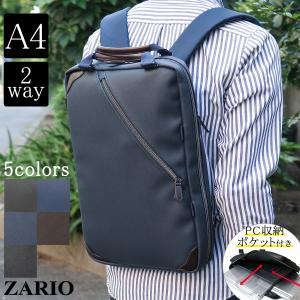 ビジネスリュック メンズ リュック 薄マチ サフィアーノ ナイロン ビジネスバッグ 新生活 新社会人 通勤 PC収納 軽量 A4 2way ZARIO ZA-1008|el-diablo