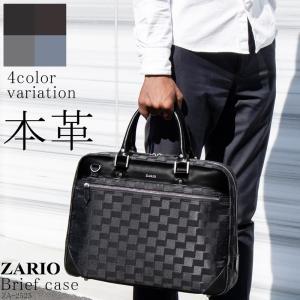 ビジネスバッグ メンズ ブリーフケース 牛革 レザー デザインナイロン 通勤鞄 A4 B4 2way ショルダー付き ZARIO ZA-2525|el-diablo