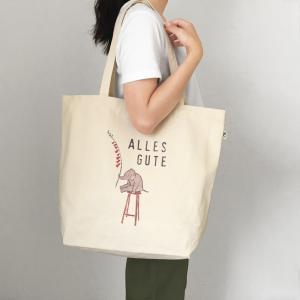Alinea(アリネア)トートバッグ(ゾウ/くま/ねずみ/めがね/オレンジ)|el-market