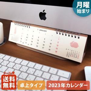 2021年 卓上カレンダー(月曜始まり)『BREAK TIME / ブレイクタイム』【MATOKA / マトカ】|el-market