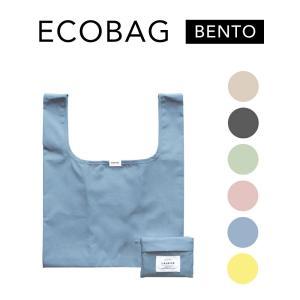 ローリエ(LAURIER)エコバッグ BENTO|コンパクト シンプル お弁当 ピクニック コンビニ【LEAFLETS / リーフレッツ】|el-market