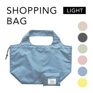 ローリエ(LAURIER)ショッピングバッグ LIGHT|エコバッグ コンパクト シンプル 保冷 保温【LEAFLETS / リーフレッツ】|el-market