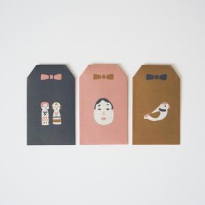 goyururi ごゆるり オマモリポチ |メール便対応 ポチ袋 お年玉 金封 封筒 和柄|el-market