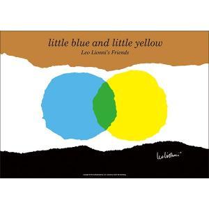 レオ・レオニ(LEO LIONNI)B4サイズ・ポスター『little blue and lttle yellow』|el-market