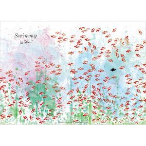 レオ・レオニ(LEO LIONNI)B4サイズ・ポスター『Swimmy』 el-market