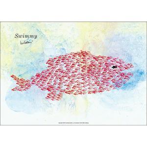 レオ・レオニ(LEO LIONNI)B4サイズ・ポスター『Swimmy Giant Fish』 el-market