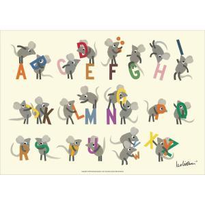 レオ・レオニ(LEO LIONNI)B4サイズ・ポスター『Letters』|el-market