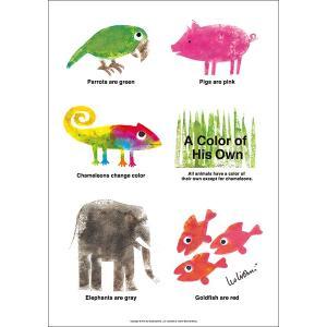 レオ・レオニ(LEO LIONNI)B4サイズ・ポスター『A Color of His Own:Animals』 el-market