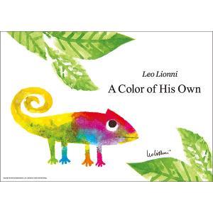 レオ・レオニ(LEO LIONNI)B4サイズ・ポスター『A Color of His Own』 el-market