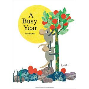 レオ・レオニ(LEO LIONNI)B4サイズ・ポスター『A Busy Year』 el-market