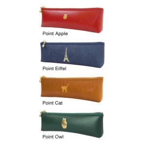 ワンポイント PVCレザー ペンケース(POINT PEN CASE)りんご/エッフェル塔/猫/フクロウ【MATOKA / マトカ】|el-market