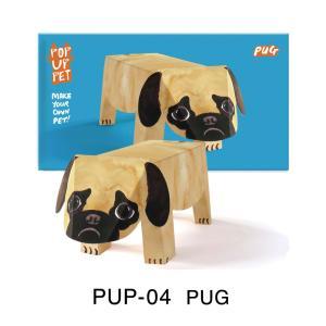 ポップ アップ ペット / POP UP PET(B)【EL COMMUN / エル・コミューン】|el-market