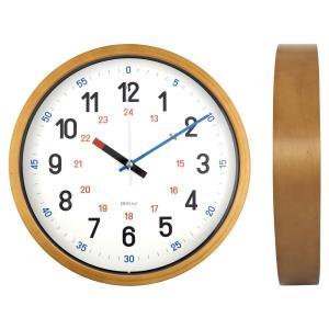 バウハウス『Reross Quadratic』復刻フォント・ウォールクロック / 壁掛け時計(ブラック) el-market