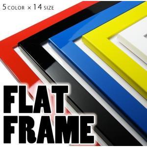 FLAT PANEL【特寸:320mm × 870mm】光沢額縁:標準手ぬぐいサイズ/ 6色17サイ...