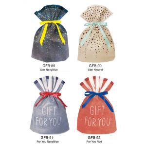 ラッピング 巾着袋(Lサイズ)/ Gift Bag【ORANGE AIRLINES/オレンジエアラインズ】|el-market