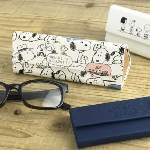 スヌーピー クロス付き 折りたたみメガネケース(ブラザー/オシャベリ/視力検査)【SNOOPY PEANUTS めがね 眼鏡 スリム】|el-market