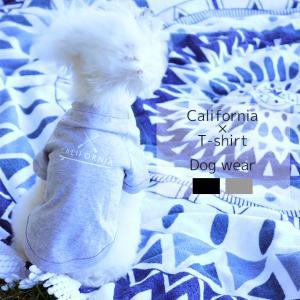 カリフォルニアオリジナルドッグウェア 犬服 tシャツ ドッグウェア ペット服 プリントTシャツ ロゴ...