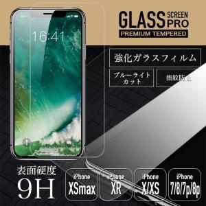 商品詳細 業界最高レベルの9H硬度の強化ガラスで大切なスマホを徹底ガード!! ハードコーティング技術...