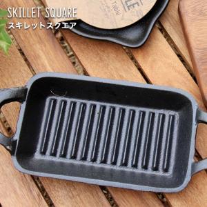 商品詳細 人気のスキレットがデビュー♪ 厚みがあり熱伝導が良いため、食材に熱が均一に伝わりうまみを引...