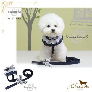 ◆ 送料無料 ◆【正規輸入店】 Bonyndog(ボニイン ドッグ) 韓国ブランド  ネイビーとホワ...