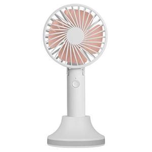携帯扇風機 【2019年モデル】 Smaly 手持ち扇風機 充電式 3Way HANDY FAN ハ...