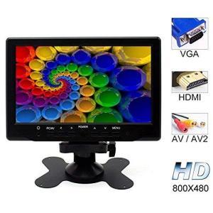 OBEST 7インチモニター バックカメラセットHDMI出力可能 VGAポート搭載 1080P対応 ...