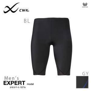 ワコール CWX CW-X メンズ エキスパートモデル(ハー...