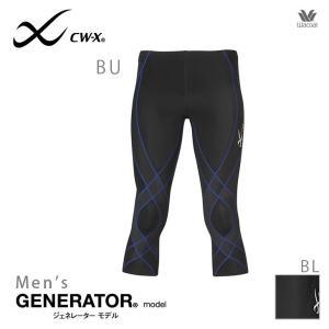 ワコール CWX CW-X メンズ ジェネレーターモデル(セ...
