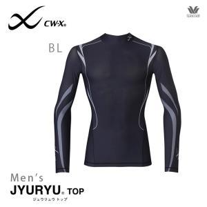 ワコール CWX CW-X 柔流 メンズ レボリューションタ...