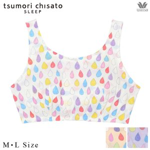 10%OFF ツモリチサト tsumori chisato ワコール ナイトアップブラ 眠っている間のバストをサポート ノンワイヤーブラ UBX505 ML|eld-chic
