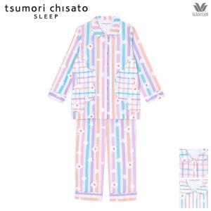 10%OFF ツモリチサト tsumori chisato ワコール ルームウェア 部屋着 おうち時間 パジャマ (ロング袖+ロング丈) UDO160 ストライプ柄 チェック柄 eld-chic