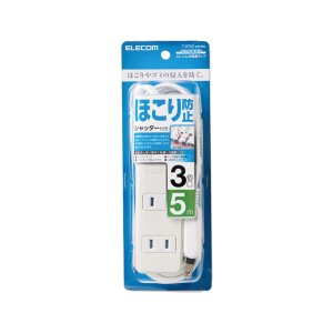 エレコム シャッタータップ 3個口 5m ほこり防止 電源タップ OAタップ オフィス 延長ケーブル コード ホワイト 5.0m┃T-ST02N-2350WH|elecom|04