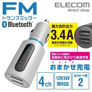 エレコム Bluetooth FM トランスミッター 3.4A ブルートゥース USB2ポート 付 ...