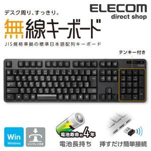 エレコム 無線 フル キーボード ワイヤレス メンブレン式 フルサイズ 109キー 日本語配列 ブラック┃TK-FDM106TBK