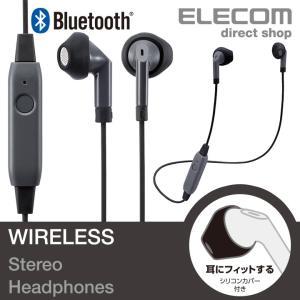 aec15d6d6a728c エレコム Bluetooth ワイヤレス ヘッドホン FAST MUSIC イヤホン ブルートゥース セミオープン型 13.6mmドライバ F10I  イヤフォン ...