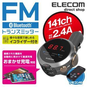 【特徴】 ●スマートフォンやタブレットの音楽を車の中でワイヤレスで楽しめるBluetooth(R)F...