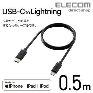 iPhoneの高速充電に対応。 Lightningコネクタを搭載したiPhoneなどとUSB-Cポー...