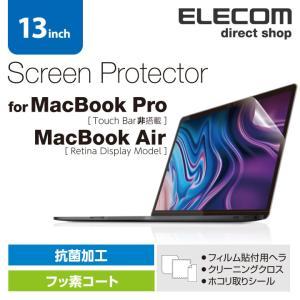 MacBookの液晶画面をキズや汚れから守る、高光沢タイプの液晶保護フィルムです。 MacBookA...