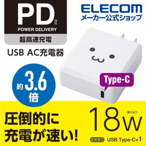 【特徴】 ●Power Delivery規格に準拠し、対応するスマートフォン・タブレットを超高速充電...