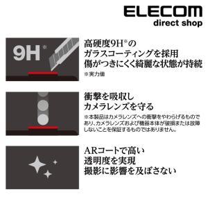 エレコム iPhoneXR 用 カメラレンズ 保護 フィルム ガラスコート 衝撃吸収┃PM-A18CFLLNGLP|elecom|04