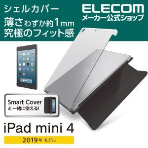 Apple純正Smart Coverと一緒に使えるポリカーボネート製のiPad mini 2019年...