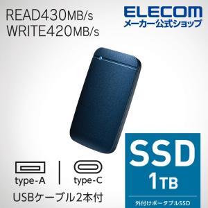 USB Type-Cケーブル付き 外付け ポータブル SSD 1TB USB3.2 Gen1 対応 ...