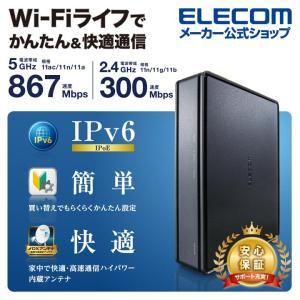 【特徴】 ●らくらく引っ越し機能を搭載し、面倒な設定無くテレビやスマホ、タブレット、PCなどが使える...